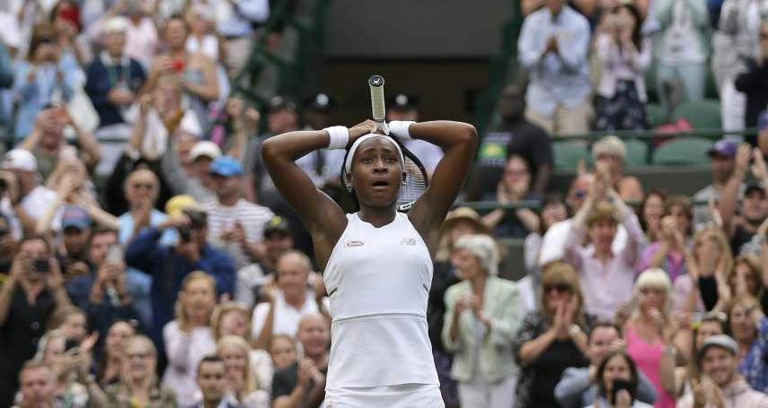 網球》一顆新星的誕生! 15歲「COCO」葛芙溫網擊敗偶像大威廉絲