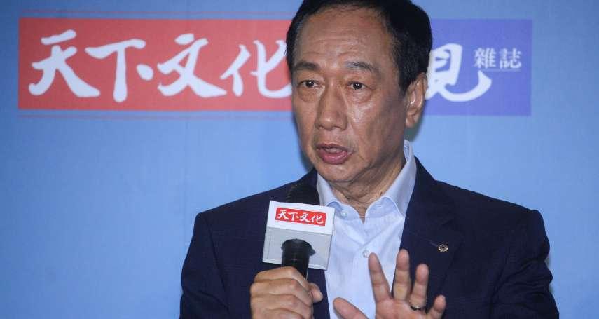 選總統自清經營媒體疑雲 郭台銘轉讓APTT 20%股權給呂芳銘