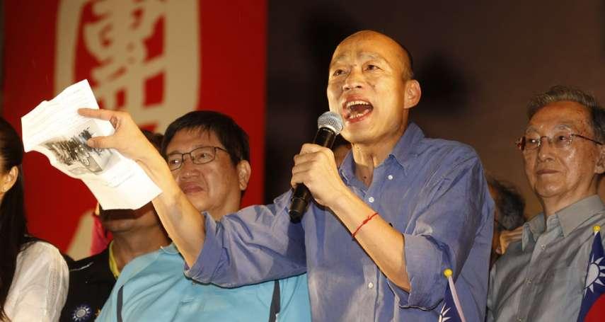 韓國瑜說錯話?新住民批歧視言論 連署罷韓要求道歉