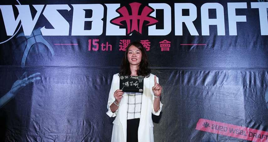 籃球》 9 名新秀勇闖首屆選秀 台灣女籃新圓夢管道