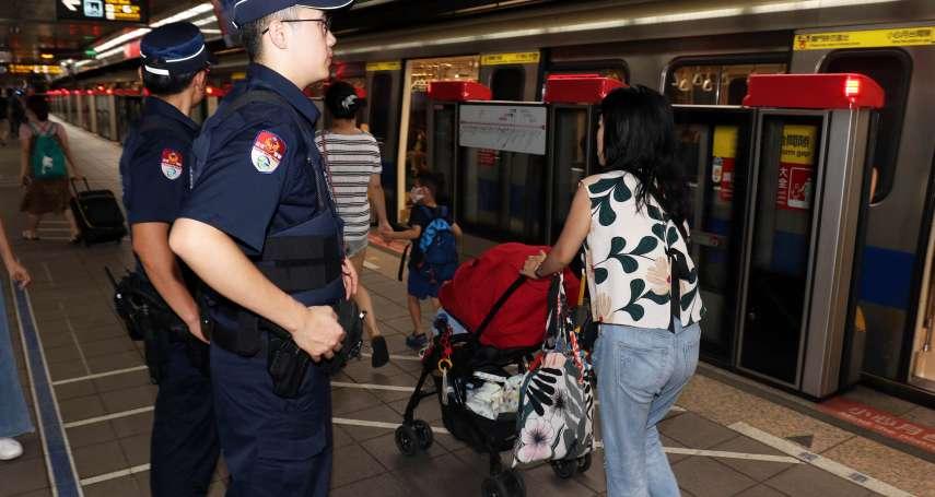 又有人持刀搭台北捷運?捷運警察這麼說……