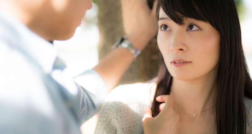 暑假是約會強暴高峰!性學家教授8招自保觀念,男生女生都要小心