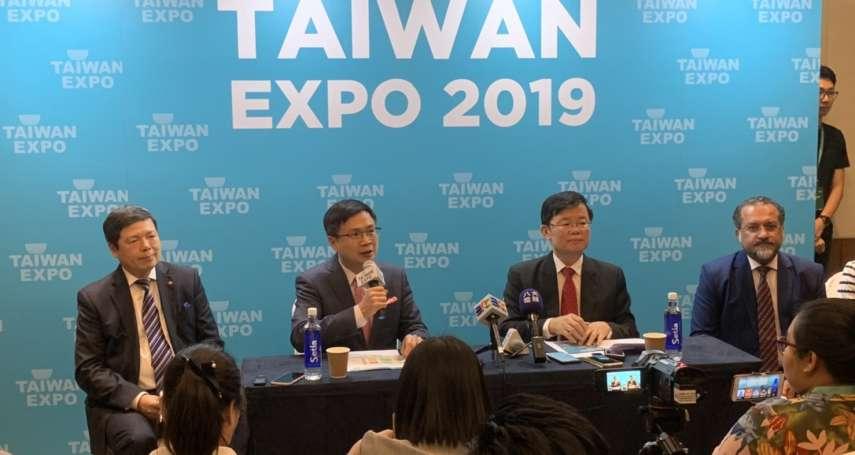 台灣形象展首度前進「東方矽谷」檳城 黃志芳:滿足當地產業需求為重