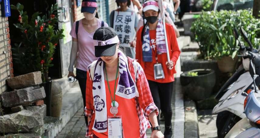 長榮空服員罷工頻遭「厭女」仇恨言論襲擊 東吳教授:媒體跟社會從嚴峻道德標準苛責女性