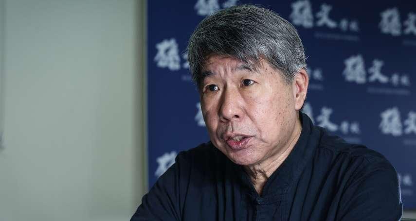 「我的兩岸方案,才能真捍衛台灣民主自由!」張亞中:統派沒論述,就會被打成中共同路人