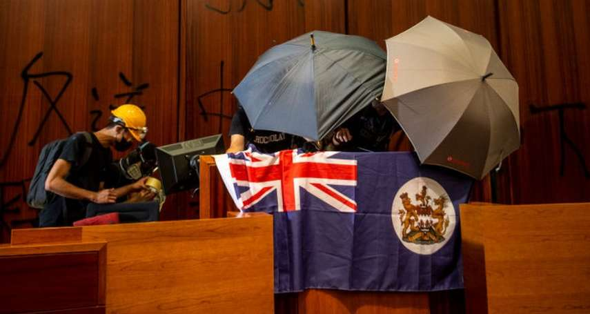 留戀殖民、還是發洩不滿?香港示威為何要拿港英旗:我就是知道中共不喜歡,才刻意拿出來