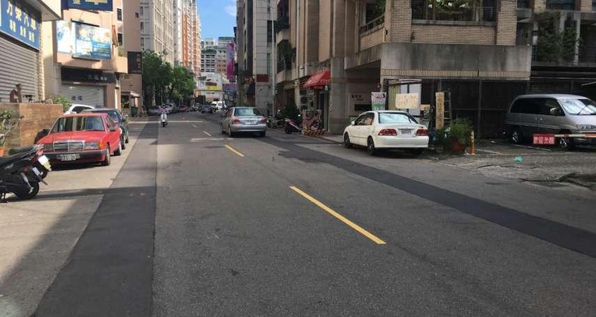 南屯三厝街老舊自來水管線汰換完工  市府接續作路平