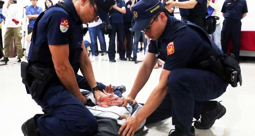 觀點投書:執勤員警面對激動民眾,除了武嚇,也能智取