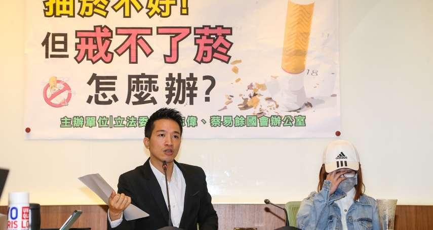「加熱菸」法令不明執法「被罵爆」 何志偉要求衛福部3個月內做出定論