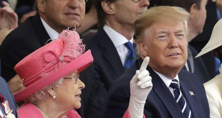 英國駐美大使認證:川普「無能」、「不可靠」,「恐在恥辱中結束總統生涯」……機密外交電報洩漏真心話