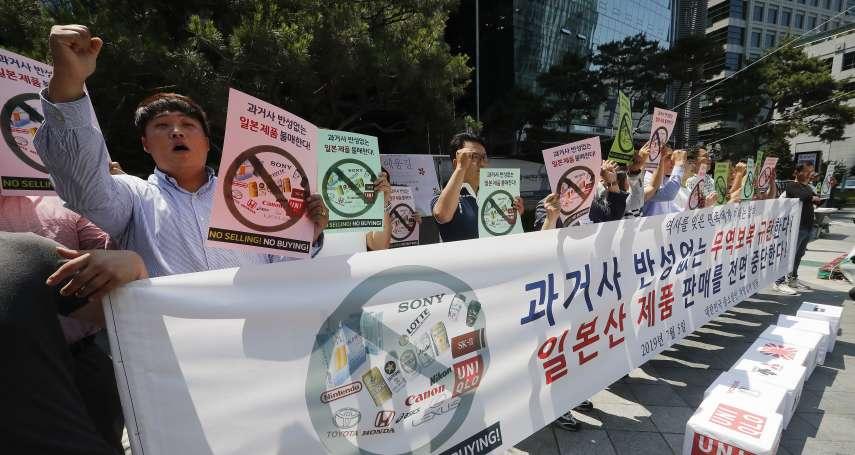 新新聞》川普想弱化它,WTO要反撲?