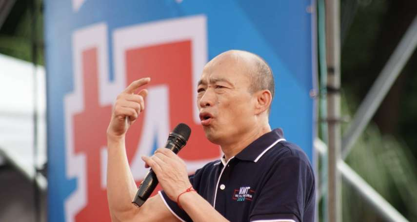 觀點投書:如果想贏,韓國瑜贏不了民進黨