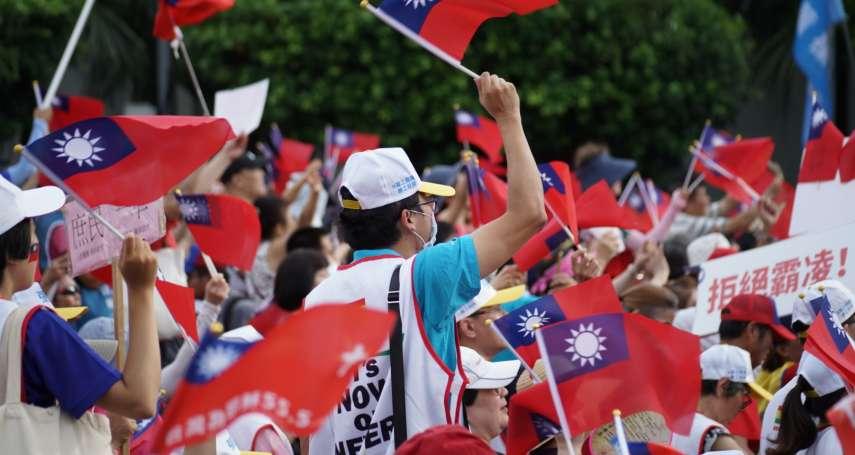 黃士修觀點:藍內鬥綠獨裁,藍營支持者該做什麼來救國?