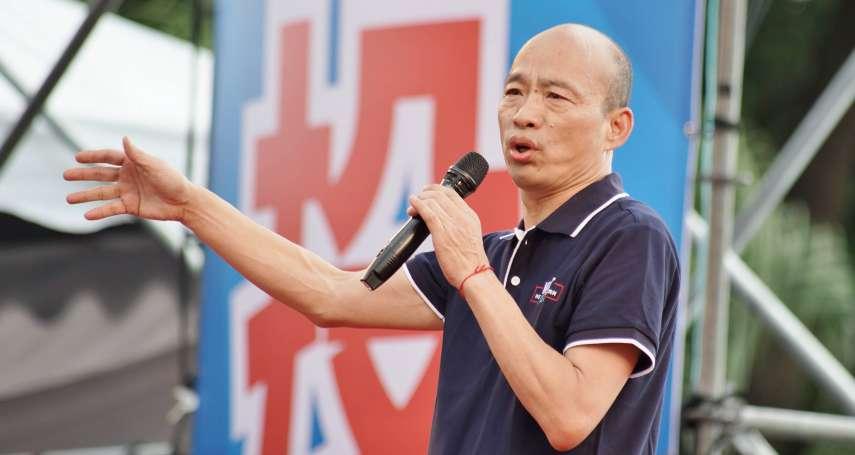 韓國瑜稱22歲首投民進黨遭打臉 陳其邁批:沒必要消費白色恐怖受害者家屬