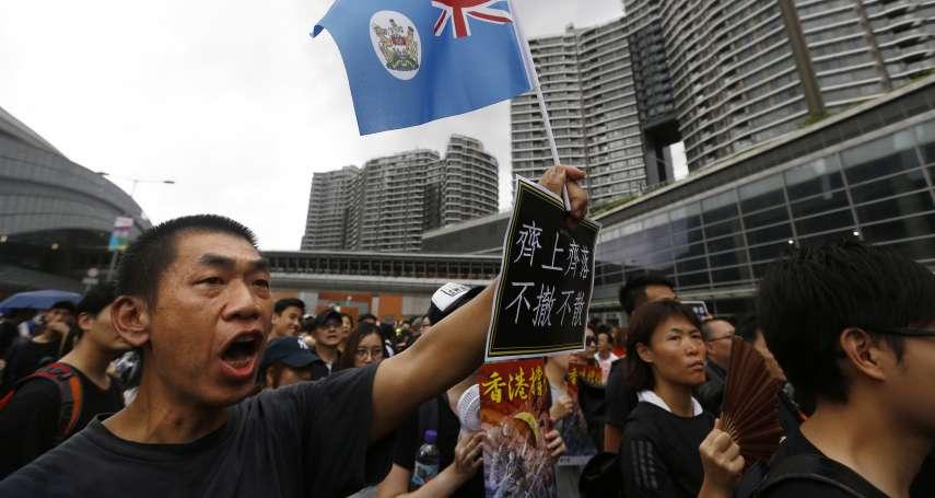 林原觀點:一個任人唯親的政權能處理好當前香港問題嗎?
