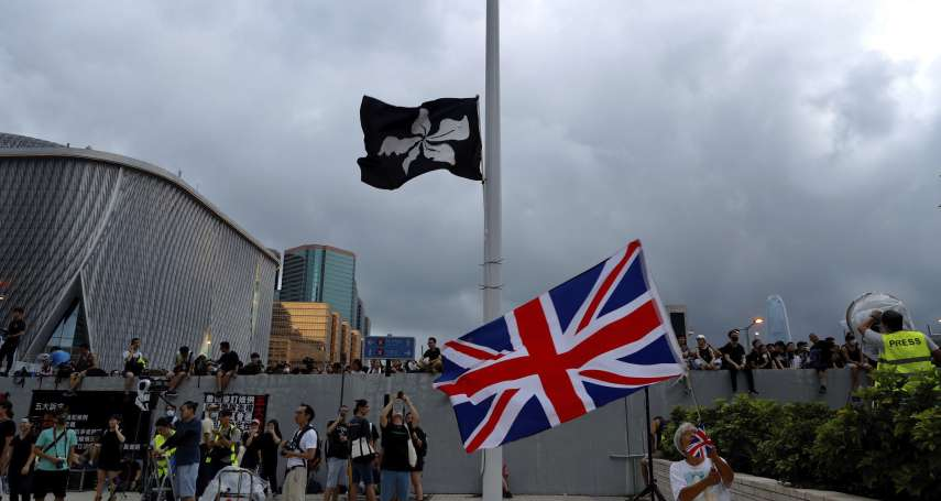 新新聞》大陸不再需要香港,一國兩制已成北京負擔