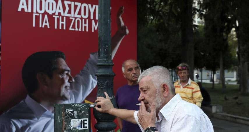 歐洲民粹政治退燒?希臘大選結果揭曉,民眾用選票「下架」激進左翼執政黨