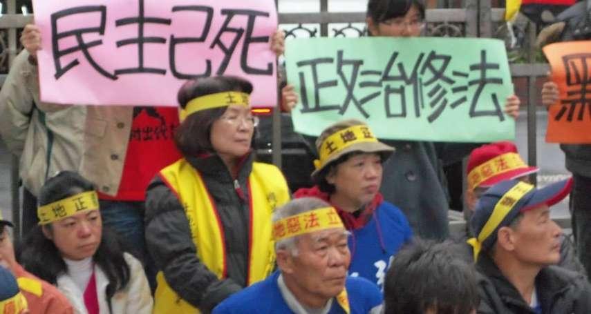 朱淑娟專欄:覆巢,一段政府主導的土地徵收弊案