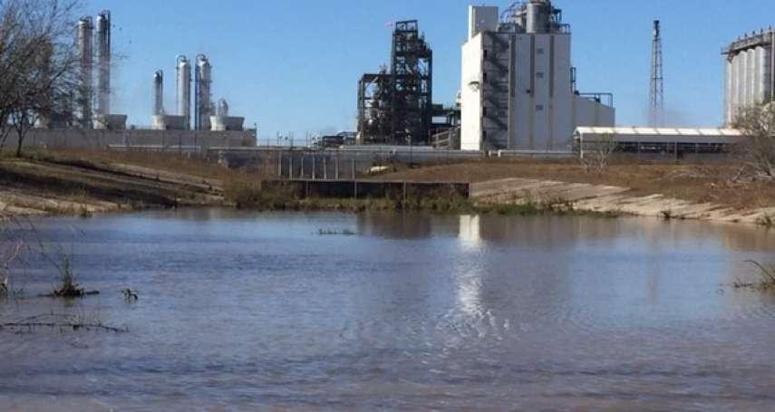 風評:德州污染案,台塑與石化業將步步荊棘