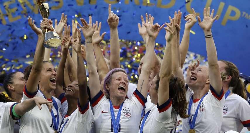 「大家都受夠了!」美國女足蟬聯世界盃冠軍 全場觀眾高喊「男女同工同酬」!