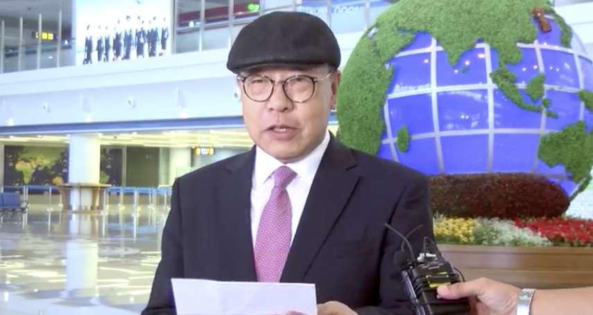 罕見「脫南者」現身!為追隨父母遺志,南韓前外交部長次子投奔北韓