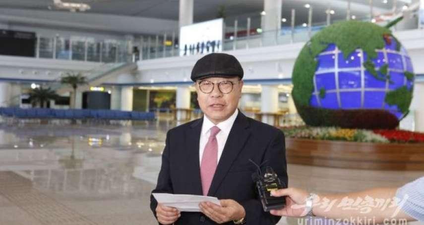 33年前,他的父母也曾叛逃北韓...投奔金正恩政權的南韓前外長之子:73歲的「脱南者」崔仁國