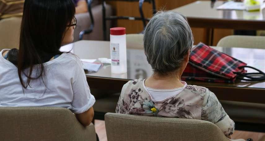 風評:中高齡就業法拍板的好消息與壞消息