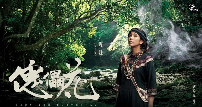 「台灣好不容易才能走到今天!」《傀儡花》卡司曝光,帶你重回台灣蠻荒時代
