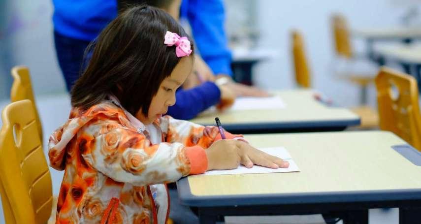 校門關,比鬼門開還可怕?五招教會孩子自律,爸媽不再害怕放暑假,還能提升學業成績!
