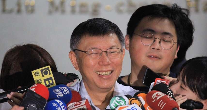 鍾小平脫黨助攻2020 柯文哲:市長做到第5年,可以慢慢改變議員的想法