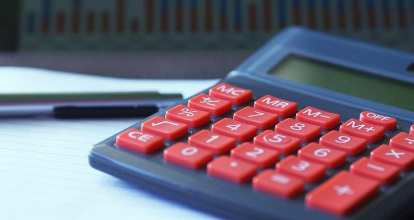 同樣是保證給付失能險,少了這條件保費竟差快一萬!專家教你3招,量力而為買保險