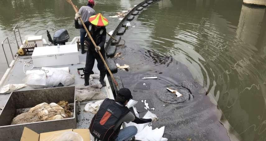 工廠棄置廢油入愛河 高市環保局查獲依法重罰