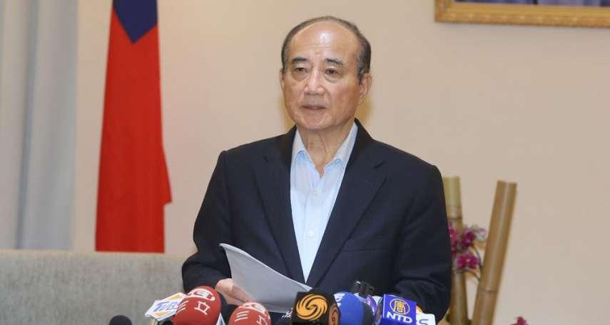 新新聞》王金平、吳敦義駁火,沒參選的更搶戲