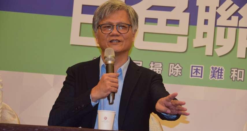 出任新政黨「白色聯盟」執行長 吳蕚洋自稱韓粉:真的希望韓國瑜不要選,好名聲最重要