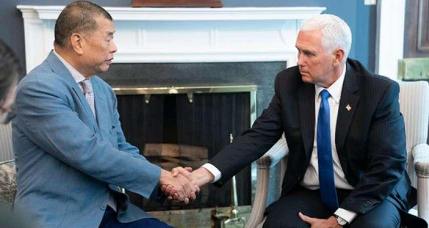 「肥佬黎」訪白宮氣壞北京》中國當局痛批黎智英「民族敗類」,黎妙回:被中國人指控是我的榮幸!