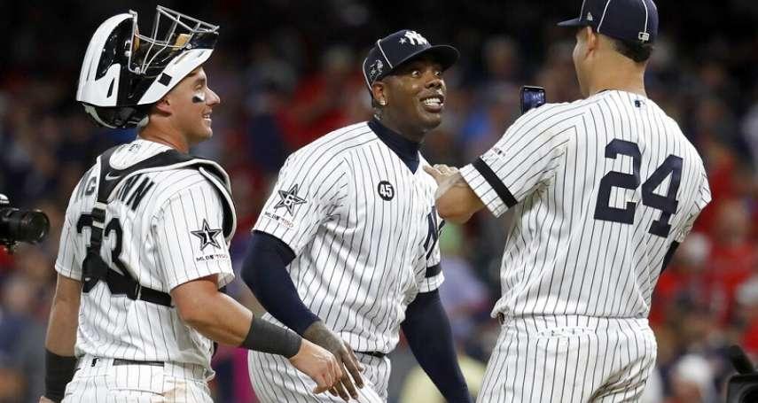 MLB》美聯明星隊七連勝到手 田中勝投、查普曼拿救援點,洋基成大贏家