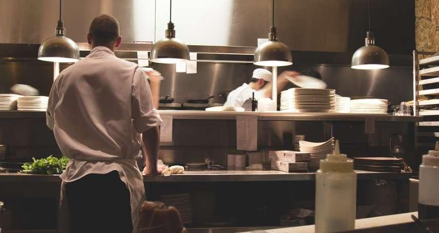 餐旅科系「學用落差」太大怎麼辦?教育部2015年起下手「減招」,未來還要「這樣做」