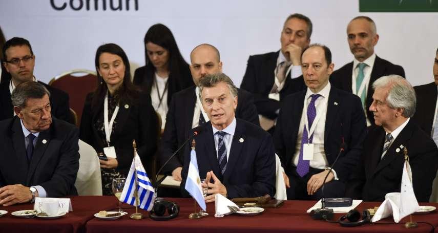 與歐盟簽署自由貿易協定之後 巴西、阿根廷帶領南方共同市場鎖定美國擴大經貿合作