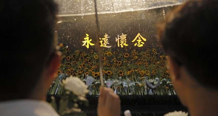 反送中》香港民眾公祭墜樓者梁凌杰 父母向年輕人喊話:活下去才能繼續伸張正義