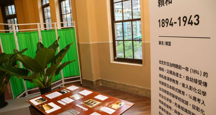 北市文化局「懶雲診療室」特展  一窺30年代台灣文壇