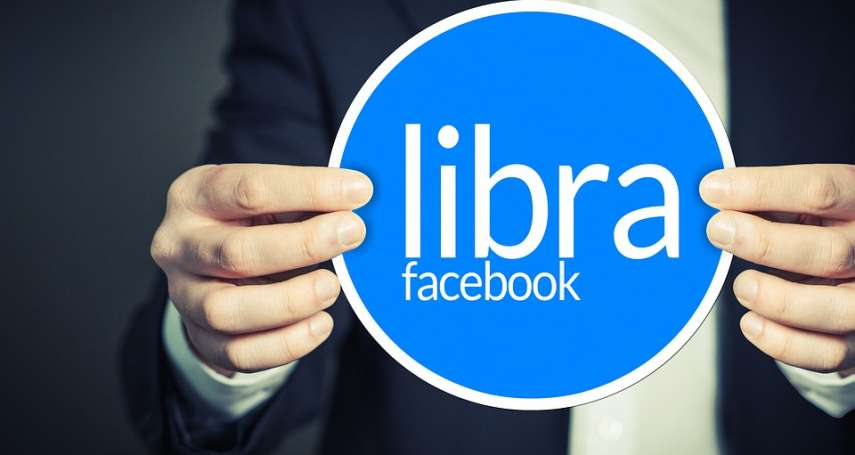 臉書幣(Libra)是什麼?有比信用卡、行動支付方便嗎?6個你一定要知道的臉書幣小知識