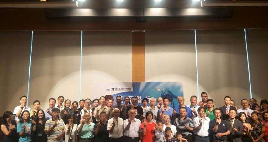 台灣潛水之父蘇焉教授生前設備 捐贈海科館蒐藏展示