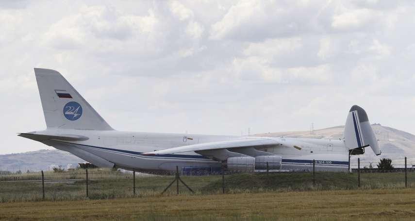 土耳其買俄羅斯S-400飛彈 美國若經濟制裁將付出巨大代價