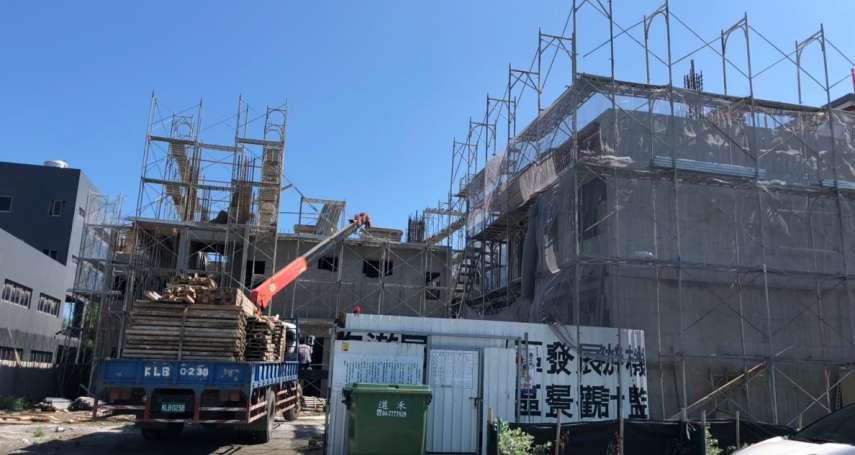 拚經濟提高投資意願 彰縣今年第1季建築投資金額達26億