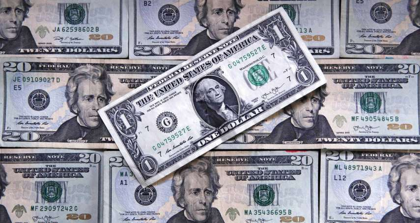 真實世界的全民基本收入:《為一般人而戰》選摘(2)