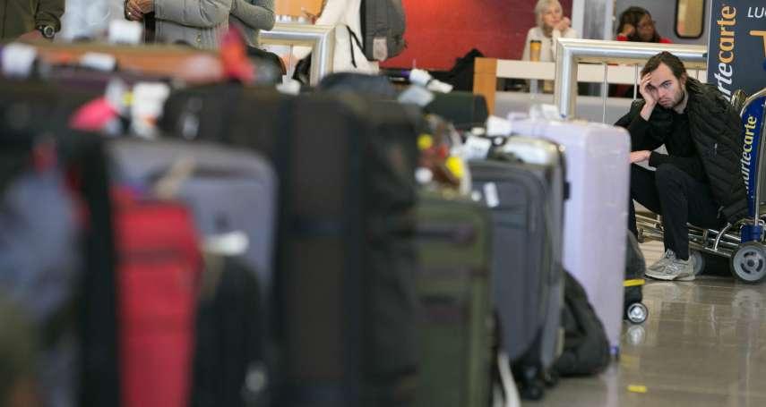 為何歐洲的航空公司特別容易弄丟行李?揭秘你所不知道的航空業…