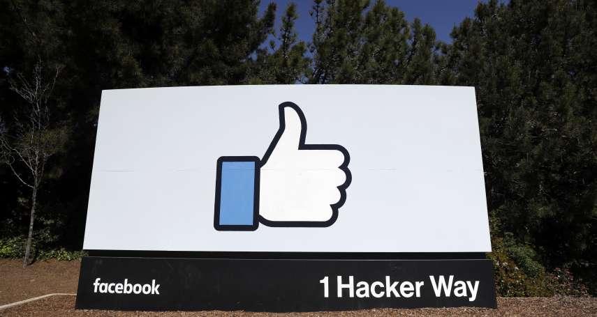 抵抗「假新聞」影響台灣大選 加拿大《環球郵報》:臉書扮演關鍵角色