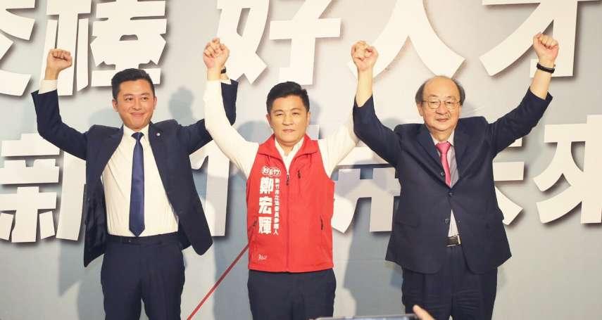竹市立委選戰開打 柯建銘交棒、鄭宏輝挑起保綠重任