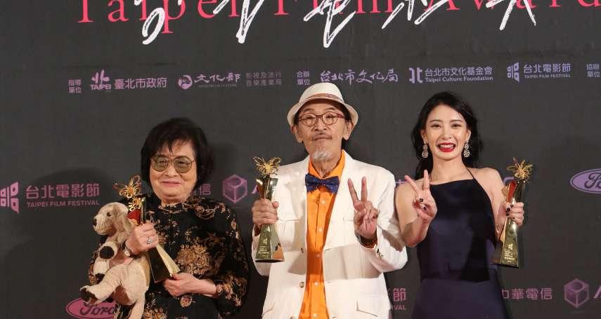 台北電影獎》劉引商、李亦捷雙影后 小戽斗榮登影帝