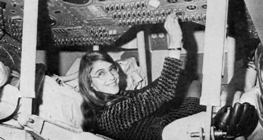 阿波羅登月50周年》沒有她寫下的程式碼,阿姆斯壯無法踏上月球!認識登月幕後英雌、NASA首位軟體工程師漢彌爾頓